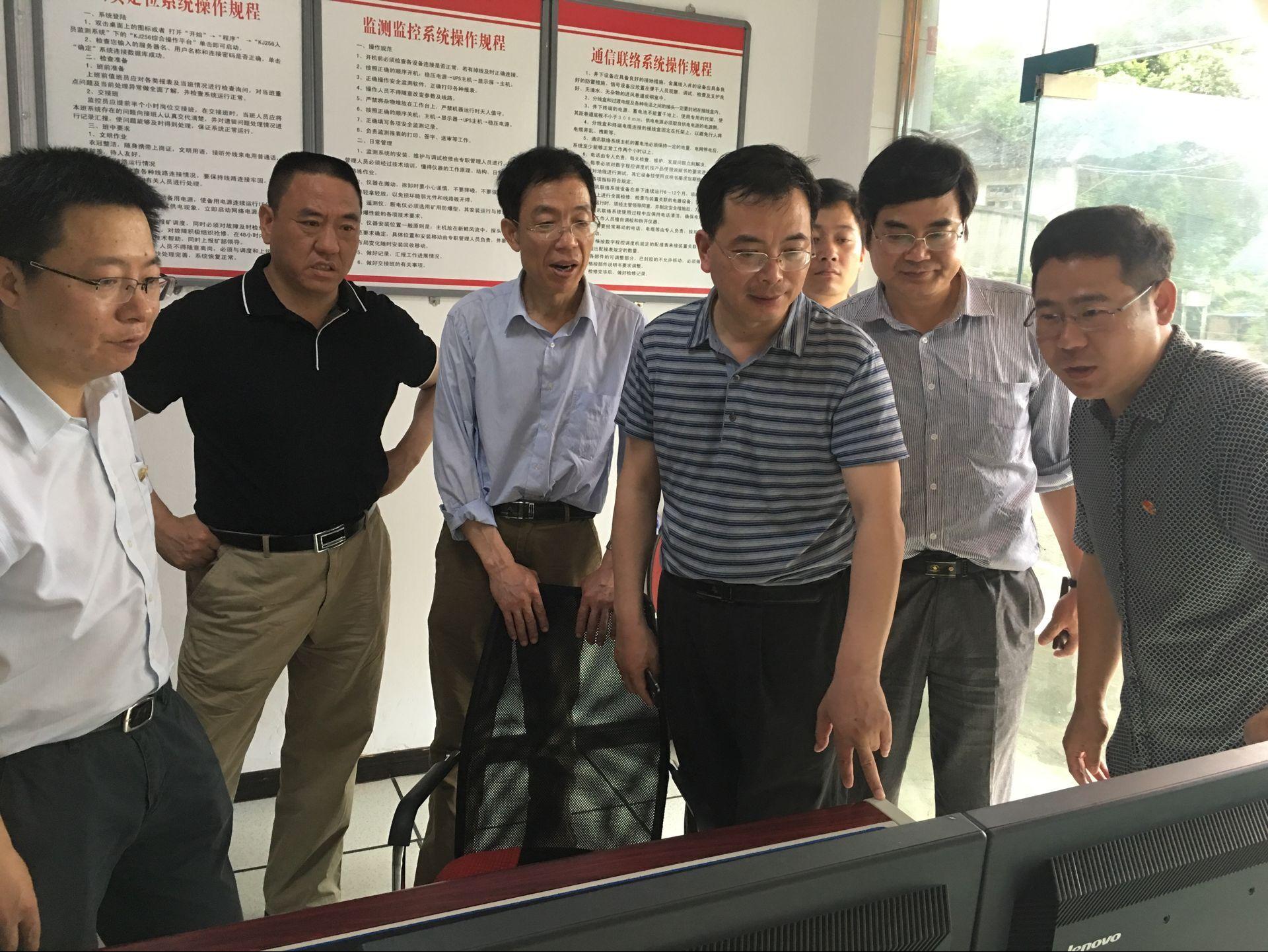 江苏省级机关工委法宣办莅临金东公司检查指导法治文化建设工作