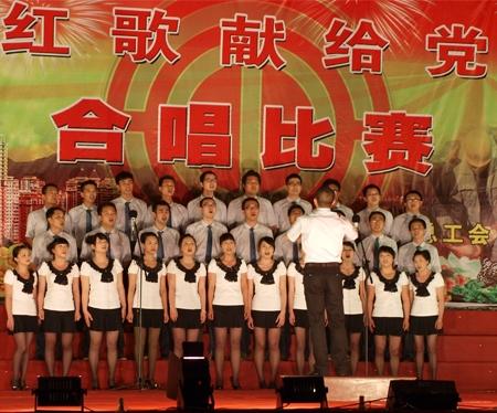 员工参加尤溪县红歌比赛
