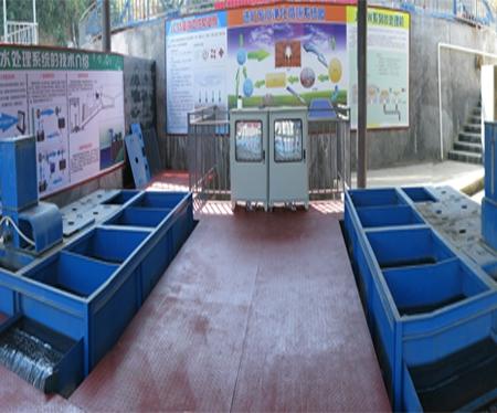 废水内循环基地内景